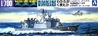 アオシマ1/700 ウォーターラインシリーズ海上自衛隊 ミサイル艇 わかたか くまたか