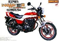 アオシマ1/12 ネイキッドバイクホンダ スーパーホーク 3R 中部限定カラー (1981)