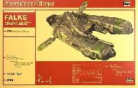 ハセガワマシーネンクリーガー シリーズ反重力装甲戦闘機 Pkf.85 ファルケ エクサイマーレーザーガン装備