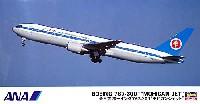 全日空 ボーイング 767-300 モヒカン