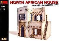 ミニアート1/35 ビルディング&アクセサリー シリーズ北アフリカの家