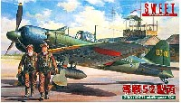 SWEET1/144スケールキット零戦 52型 丙(へい)