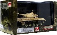 ホビーマスター1/72 グランドパワー シリーズM24 チャーフィー スペイン陸軍