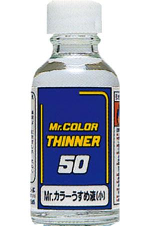 Mr.カラー うすめ液 (小)溶剤(GSIクレオスMr.カラー シンナーNo.旧T-101)商品画像