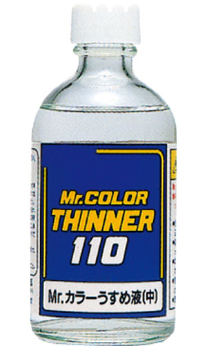 Mr.カラー うすめ液 (中)溶剤(GSIクレオスMr.カラー シンナーNo.T-102)商品画像