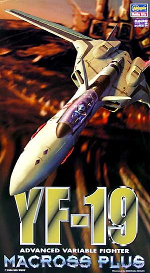 YF-19 (マクロスプラス)プラモデル(ハセガワ1/72 マクロスシリーズNo.009)商品画像