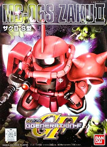 ザク 2 S型プラモデル(バンダイSDガンダム BB戦士No.231)商品画像