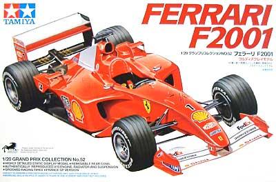 フェラーリ F2001プラモデル(タミヤ1/20 グランプリコレクションシリーズNo.052)商品画像