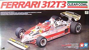 フェラーリ 312T3 クリアーカウルプラモデル(タミヤ1/20 グランプリコレクションシリーズNo.051)商品画像