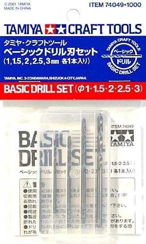 ベーシックドリル刃セット (1・1.5・2・2.5・3mm 各1本入り)ドリル刃(タミヤタミヤ クラフトツールNo.049)商品画像