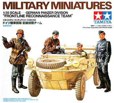 ドイツ戦車部隊 前線偵察チームプラモデル(タミヤ1/35 ミリタリーミニチュアシリーズNo.253)商品画像