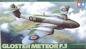 グロスター ミーティア F.3プラモデル(タミヤ1/48 傑作機シリーズNo.083)商品画像