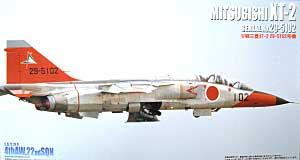 航空自衛隊 三菱 XT-2 29-5102機プラモデル(フジミ1/48 AIR CRAFT(シリーズR)No.R-001)商品画像