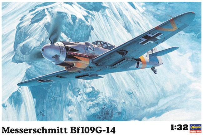 メッサーシュミット Bf109G-14プラモデル(ハセガワ1/32 飛行機 StシリーズNo.ST018)商品画像