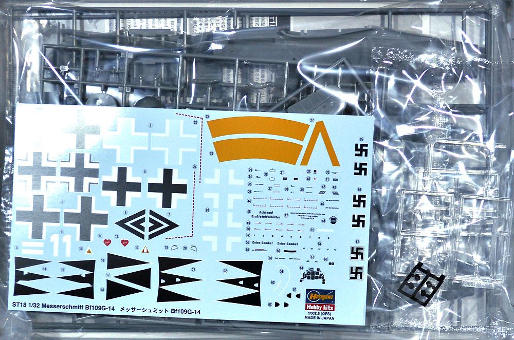 メッサーシュミット Bf109G-14プラモデル(ハセガワ1/32 飛行機 StシリーズNo.ST018)商品画像_1