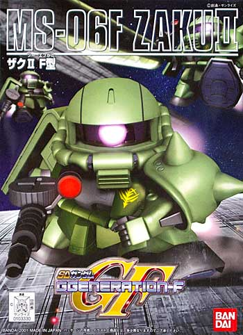 ザク 2 F型プラモデル(バンダイSDガンダム BB戦士No.218)商品画像