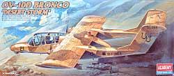 OV-10D ブロンコ デザート・ストームプラモデル(アカデミー1/72 Scale AircraftsNo.1680)商品画像