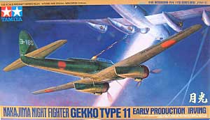 中島 夜間戦闘機 月光 11型前期生産型プラモデル(タミヤ1/48 傑作機シリーズNo.084)商品画像