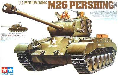 アメリカ戦車 M26 パーシングプラモデル(タミヤ1/35 ミリタリーミニチュアシリーズNo.254)商品画像