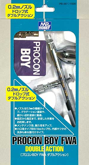プロコンBOY FWA ダブルアクションタイプ (0.2mm ドロップ式 ダブルアクション)ハンドピース(GSIクレオスMr.エアーブラシNo.PS-267)商品画像