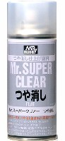 Mr.スーパークリアー (つや消し)