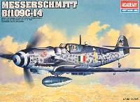 アカデミー1/48 Scale Aircraftsメッサーシュミット Bf109G-14