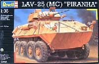 レベル1/35 ミリタリーLAV-25 (MC) PIRANHA