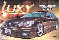 アリスト JZS161 (1997)