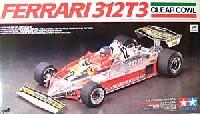 タミヤ1/20 グランプリコレクションシリーズフェラーリ 312T3 クリアーカウル