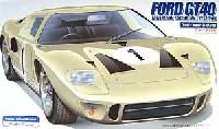 フジミ1/24 ヒストリックレーシングカー シリーズフォード GT40 アラン マン レーシング テスト仕様車