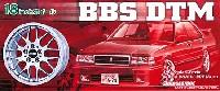 アオシマ1/24 Sパーツ タイヤ&ホイールBBS DTM (18インチ)