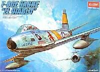 アカデミー1/72 AircraftsF-86E セイバー EL DIABLO