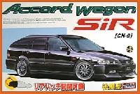 アコードワゴン SiR (CH-9) 2000年モデル 後期型