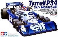タミヤ1/20 グランプリコレクションシリーズタイレル P34 1977 モナコGP