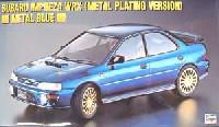 ハセガワ1/24 自動車 CDシリーズスバル インプレッサ WRX (メタルコートバージョン・メタルブルー)