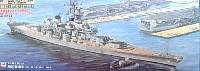 ピットロード1/700 スカイウェーブ M シリーズ米国海軍 アイオワ級戦艦 BB-62 ニュージャージー (1983年・近代化改装後)