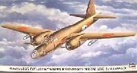 ハセガワ1/72 飛行機 限定生産三菱 キ67 四式重爆撃機 飛龍 特殊航続延長機
