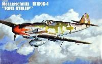 メッサーシュミット Bf109K-4 赤いチューリップ