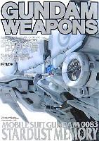 ホビージャパンGUNDAM WEAPONS (ガンダムウェポンズ)HGUC RX-78GP03 デンドロビウム 0083 スターダストメモリー編