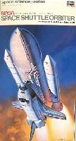 スペースシャトル オービター(ブースター・発射台付)
