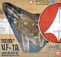 VF-1A バルキリー 量産機