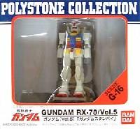 バンダイPS CollectionSCENE G-16 ガンダム(Vol.5) ガンダムスタンバイ