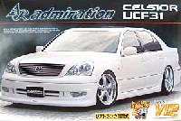 アオシマ1/24 スーパー VIP カーアドミレイション UCF31 セルシオ