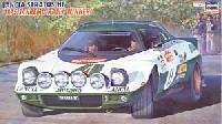 ハセガワ1/24 自動車 CRシリーズランチア ストラトス HF 1975 サンレモラリー ウィナー