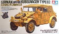 タミヤ1/16 ビッグタンクシリーズPkw.K1 キューベルワーゲン 82型