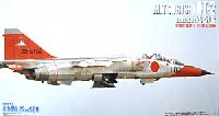 フジミ1/48 AIR CRAFT(シリーズR)航空自衛隊 三菱 XT-2 29-5102機