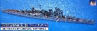 ハセガワ1/700 ウォーターラインシリーズ スーパーディテール日本海軍 重巡洋艦 足柄 スーパーディテール
