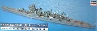 ハセガワ1/700 ウォーターラインシリーズ スーパーディテール日本海軍 重巡洋艦 羽黒 スーパーディテール