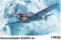 ハセガワ1/32 飛行機 Stシリーズメッサーシュミット Bf109G-14