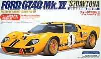 フジミ1/24 ヒストリックレーシングカー シリーズフォード GT40 Mk.2 1967年デイトナ24時間 1号車 (7位)